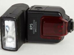 Фотовспышки - Вспышка, RPS Powerzoom DPZ 420 AFN (Nikon), 0