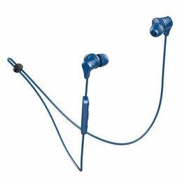 Наушники и Bluetooth-гарнитуры - Беспроводные наушники Zealot H11, 0