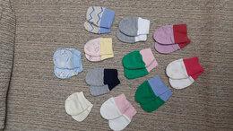 Носки - Пинетки и антицарапки, 0