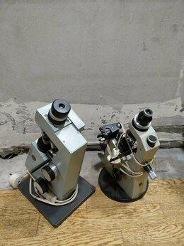 Лабораторное и испытательное оборудование - Диоптриметр ДО-1, 0
