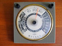 Постеры и календари - Настольный термометр - календарь. СССР., 0