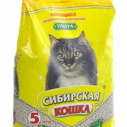 Кошки - СИБИРСКАЯ КОШКА НАПОЛН УЛЬТРА 5Л, 0