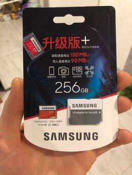Карты памяти - New MicroSD Samsung 256gb, 0