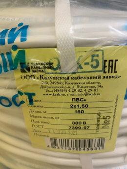 Кабели и провода - ПВС ГОСТ ККЗ 2х1,5, 0