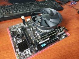 Материнские платы - Игровой комплект: Мать X79 + Xeon E5-2420 V2 + 8…, 0