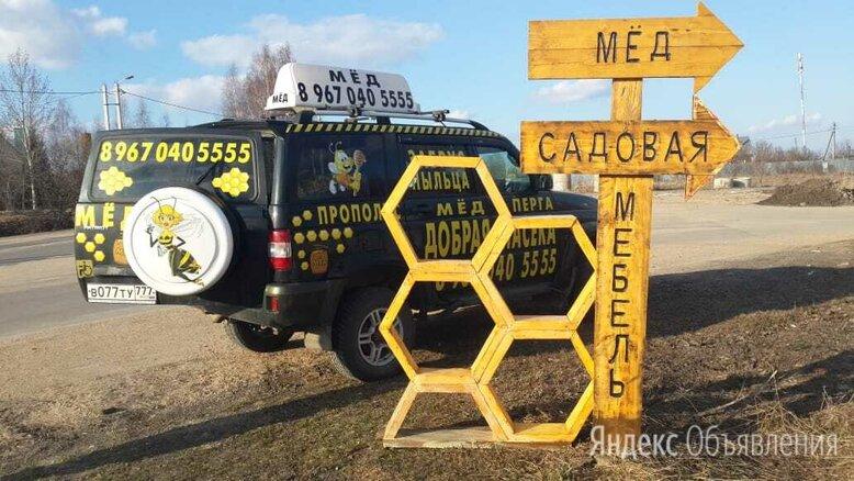 Пчелопакеты, пчелопакеты Карника.   Выдача 25.04.2021г.  Без предоплаты. по цене 6000₽ - Сельскохозяйственные животные и птицы, фото 0