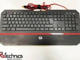 Клавиатуры - Клавиатура проводная Redragon Karura, 0