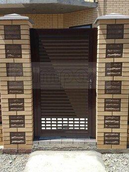 Заборы и ворота - Изготовление калиток из алюминиевого профиля, 0