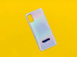 Корпусные детали - Задняя крышка Samsung A41 (белая), 0