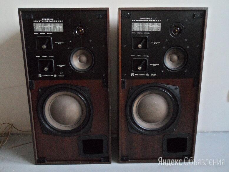 Radiotechnika 35АС-1 по цене 20000₽ - Акустические системы, фото 0