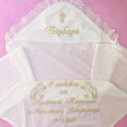Крестильная одежда - Крестильная крыжма ( крестильное полотенце ), 0