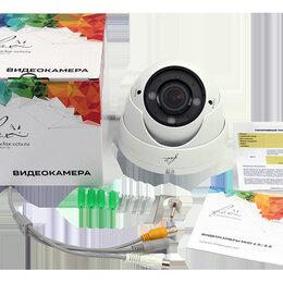 Камеры видеонаблюдения - Видеонаблюдение/TVI видеокамера/FX-D20V-IR(Metal), 0