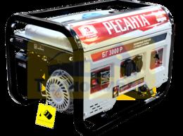 Электрогенераторы - Электрогенератор БГ 3000 Р Ресанта, 0