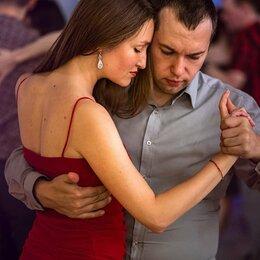 Спорт, красота и здоровье - Индивидуальные уроки танго, 0