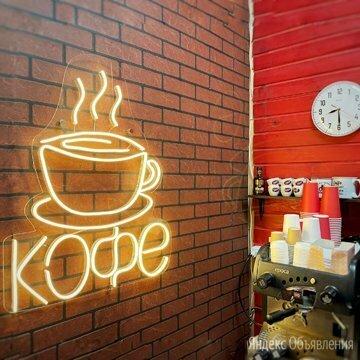 """Неоновая вывеска """"Кофе"""", гибкий неон по цене 10500₽ - Рекламные конструкции и материалы, фото 0"""