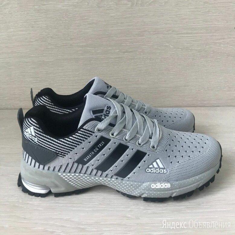 Кроссовки Adidas Marathon мужские серые (A1022) по цене 1800₽ - Кроссовки и кеды, фото 0