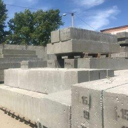 Строительные блоки - Перемычки оконные и дверные, 0