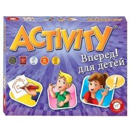 Шоу, мюзиклы - Активити Вперед! для детей, 0