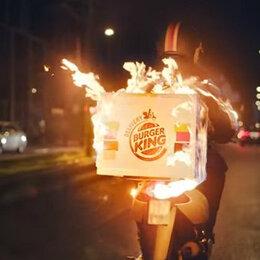 Курьеры - Курьер по доставке еды Burger king, 0