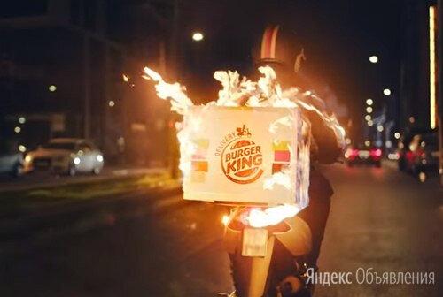 Курьер по доставке еды Burger king - Курьеры, фото 0
