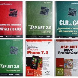 Компьютеры и интернет - Книги 105 ИТ и Программирование, 0
