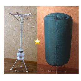 Сушильные машины - Космическая сушилка для одежды Montiss, 0