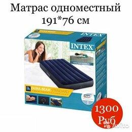 Надувная мебель - Надувной матрас Classic Downy 76*191*25 см, 0