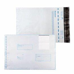 Упаковочные материалы - Конверт-пакеты полиэтилен.E4 (280х380 мм)…, 0