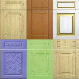 Дизайн, изготовление и реставрация товаров - Кухонные фасады в пленке ПВХ недорого, 0