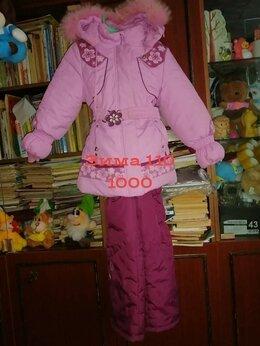 Комплекты верхней одежды - Комплект, куртка и штаны. , 0