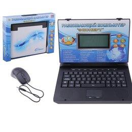 """Развивающие игрушки - Развивающий компьютер """"Эксперт"""", с мышкой, 54 функции, 0"""