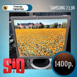 Мониторы - SAMSUNG 713N, 0