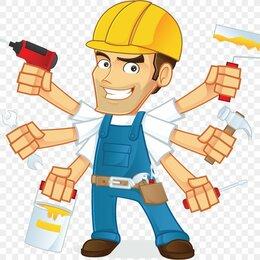 Работник склада - Разнорабочий на склад с ежедневными выплатами, 0