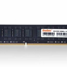 Модули памяти - Для ПК память для пк 8gb DDR3 1600, 0