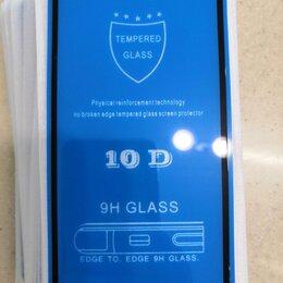 Защитные пленки и стекла - Бронь стекло , 0