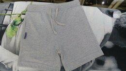 Шорты - Новые шорты для мальчика, р.110, 0