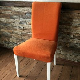 Чехлы для мебели - Чехол для стула Хенриксдаль, Харри (ИКЕА), 0