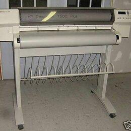 Плоттеры - Плоттер HP DesignJet 750C, 0