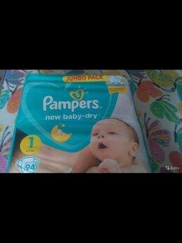 Подгузники - Памперсы для новорожденных,упаковка не вскрыта, 0