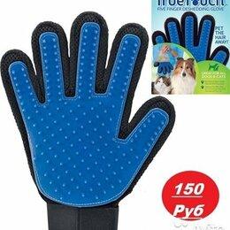 Прочие товары для животных - Перчатка для вычесывания шерсти, 0