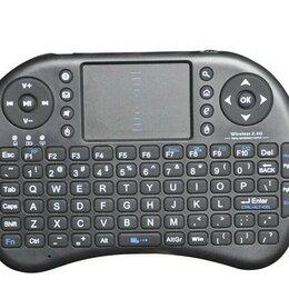 Клавиатуры - Беспроводная клавиатура джойстик USB с тачпадом, 0
