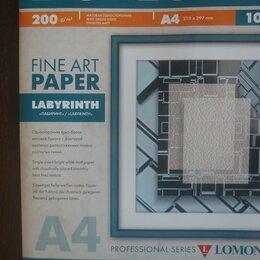 Бумага и пленка - Фотобумага Lomond Matte Лабиринт A4 200 g/m2 матовая односторонняя., 0