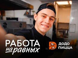Работник кухни - Повар без опыта, подработка, 0