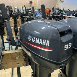Двигатель и комплектующие  - Б/У 2Х-тактный лодочный мотор yamaha 9.9 gmhs, 0