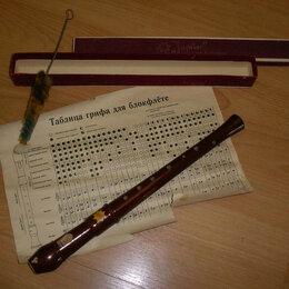 """Флейты - Флейта """"Jupiter"""" made in GDR, C-Sopran. , 0"""