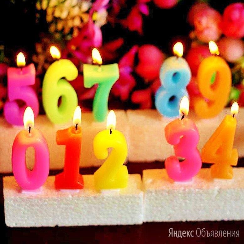 Свеча цифра на день рождения по цене 50₽ - Украшения для организации праздников, фото 0