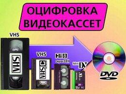 Фото и видеоуслуги - Оцифровка видеокассет.Постобработка видео и монтаж, 0