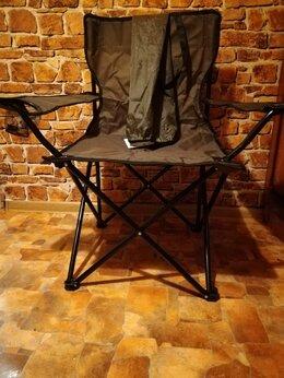 Походная мебель - Кресло складное для отдыха на природе и рыбалки, 0