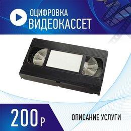 Фото и видеоуслуги - CifraNN - оцифровка в Нижнем Новгороде, 0