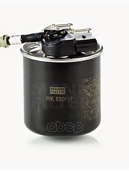 Двигатель и комплектующие  - Фильтр Топливный Wk820/17 MANN-FILTER WK820/17, 0